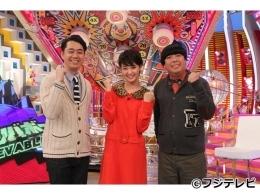 《画像出典》tv.yahoo.co.jp
