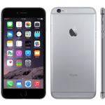 【iphone】何で有料?Multi-Touch修理プログラム提供開始?