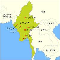 ミャンマーの独立に助力した日本 / 独立の父「ウ・オッタマ僧正」は親日家だった