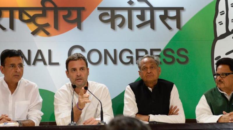 कांग्रेस अध्यक्ष राहुल गांधी की प्रेस कांफ्रेंस