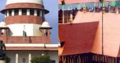 सबरीमाला मंदिर में महिलाओं के प्रवेश पर लगी रोक हटी।