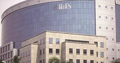 आईएल एंड एफएस पर 91 हजार करोड़ रुपये का कर्ज
