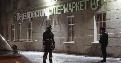 रूस में धमाका