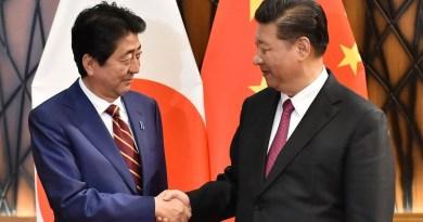 चीन में जापान के प्रधानमंत्री
