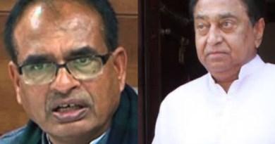 शिवराज सिंह सरकार को घेरने के लिए कांग्रेस ने सवालों के तीर दागने शुरू कर दिए हैं।