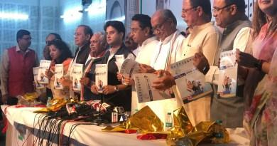 मध्य प्रदेश विधानसभा चुनाव के लिए कांग्रेस पार्टी ने 'वचन-पत्र' के नाम से अपना घोषणापत्र जारी कर दिया है
