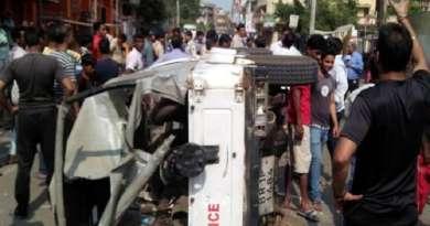पटना में पुलिस का हंगामा