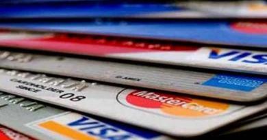 RBI की गाइडलाइंस के मुताबिक जनवरी से मैग्नेटिक स्ट्रिप वाला क्रेडिट और डेबिट कार्ड काम करना बंद कर देगा।