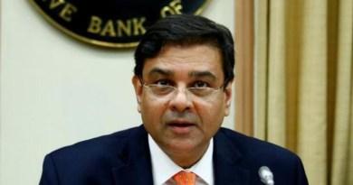 RBI गवर्नर उर्जित पटेल ने इस्तीफा दे दिया है। इसके पीछे उन्होंने निजी कारण बताए हैं।