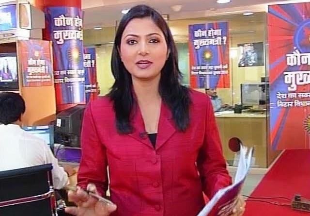 एबीपी न्यूज की एंकर चित्रा त्रिपाठी को सोशल मीडिया यूजर्स ने उनके एक ट्वीट को लेकर ट्रॉल किया है।