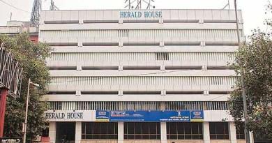 दिल्ली हाईकोर्ट ने हेराल्ड हाउस को 2 हफ्ते में खाली करने का आदेश दिया है।