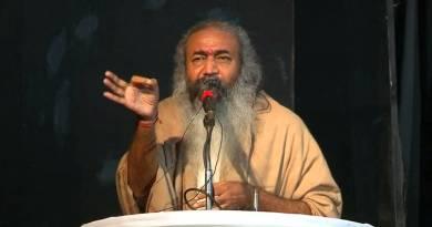 आचार्य प्रमोद कृष्णन