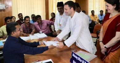 राहुल गांंधी ने वायनाड से दाखिल किया नामांकन