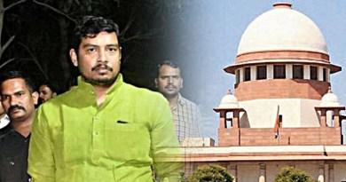 सुप्रीम कोर्ट ने रेप के मामले में वनिर्वाचित बीएसपी सांसद अतुल राय की उस याचिका को खारिज कर दिया, जिसमें 23 मई को आम चुनाव के अंत तक गिरफ्तारी से रोक की मांग की गई थी।