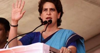 कांग्रेस महासचिव प्रियंका गांधी