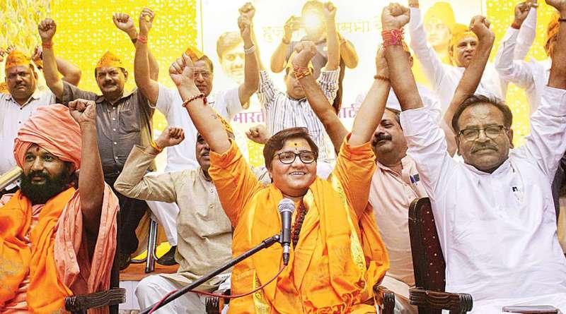 मध्यप्रदेश के भोपाल से बीजेपी प्रत्याशी साध्वी प्रज्ञा ठाकुर पर चुनाव आयोग ने 72 घंटे का बैन लगा दिया है।