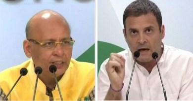 लोकसभा चुनाव में मिली करारी हार के बाद एक तरफ जहां कांग्रेस अध्यक्ष राहुल गांधी इस्तीफे पर अड़े हैं।