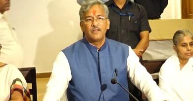 सीएम त्रिवेंद्र सिंह रावत का ऐलान