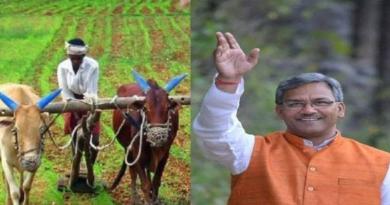 सीएम त्रिवेंद्र सिंह रावत ने किसानों को दी बड़ी सौगात