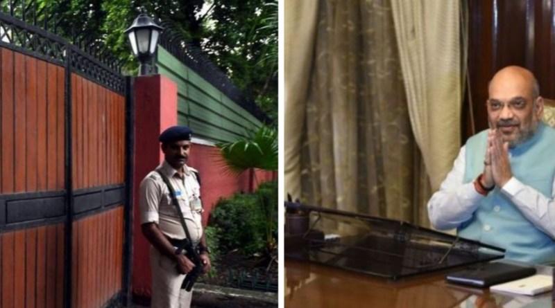 गृह मंत्री अमित शाह अब दिल्ली में उस बंगले में रहेंगे जिसमें कभी पूर्व प्रधानमंत्री अटल बिहारी वाजपेयी रहा करते थे।