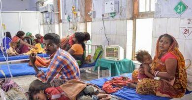 बिहार में चमकी बुखार का कहर कम होने का नाम नहीं ले रहा है। मुजफ्फरपुर में पिछले 24 घंटे में 75 से ज्यादा मरीज मेडिकल कॉलेज में भर्ती हुए हैं।