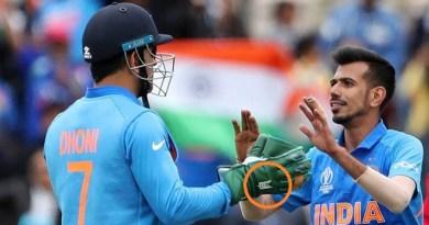महेंद्र सिंह धोनी के ग्लव्स पर बलिदान बैज वाले निशान को लेकर विवाद बढ़ गया है।