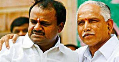 कर्नाटक में गिरी गठबंधन की सरकार