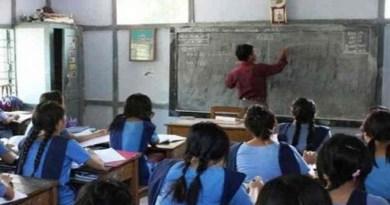 उत्तराखंड के शिक्षकों के लिए खुशखबरी