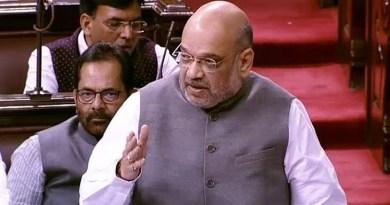 गृहमंत्री अमित शान पीओके पर संसद में दिया बयान