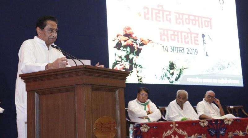 सीएम कमलनाथ ने आदिवासी परिवारों के लिए किया बड़ा ऐलान