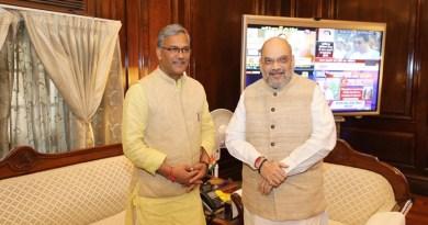 दिल्ली में अमित शाह से मिले उत्तराखंड के सीएम त्रिवेंद्र सिंह रावत