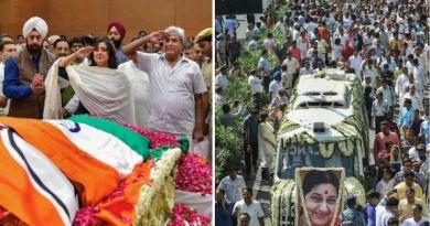 दिल्ली में किया गया सुषमा स्वराज का अंतिम संस्कार