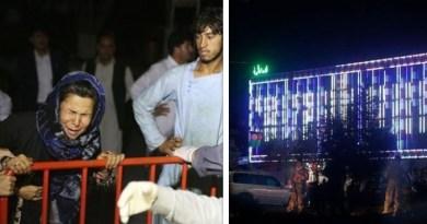 अफगानिस्तान की राजधानी काबुल में एक शादी समारोह में जोरदार आत्मघाती बम विस्फोट हुआ है। ब्लास्ट में कम से कम 40 लोगों की मौत हो गई है।