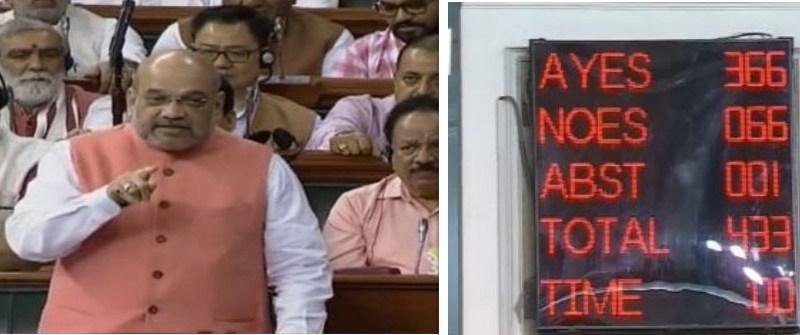 जम्मू-कश्मीर पुनर्गठन बिल मंगलवार को लोकसभा से भी पास हो गया।