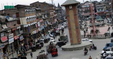 जम्मू-कश्मीर में आर्टिकल 370 और 35A को हटाने का ऐलान हो चुका है। गृह मंत्री अमित शाह ने राज्यसभा में इसकी जानकारी दी है।
