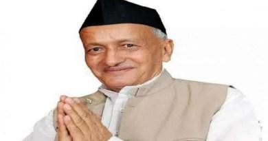 महाराष्ट्र के राज्यपाल नियुक्त किए गए कोश्यारी भगत