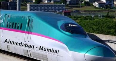गुजरात हाईकोर्ट ने गुरुवार को मोदी सरकार की महत्वाकांक्षी बुलेट ट्रेन परियोजना को पूरी तरह से मंजूरी दे दी।