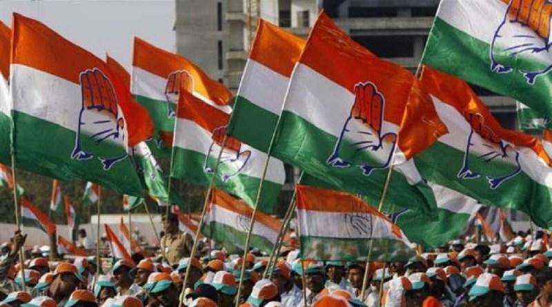 महाराष्ट्र विधानसभा के लिए कांग्रेस की पहली लिस्ट जारी