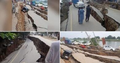 पाकिस्तान में भूकंप से भारी तबाही