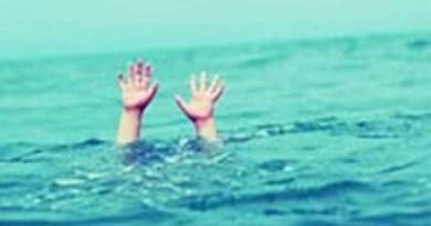 उत्तराखंड के खटीमा में तालाब में डूबे दो छात्र