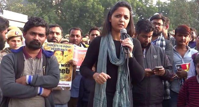 जवाहर लाल नेहरू यूनिवर्सिटी की पूर्व छात्र नेता शेहला रशीद के खिलाफ देशद्रोह का केस दर्ज किया गया है।