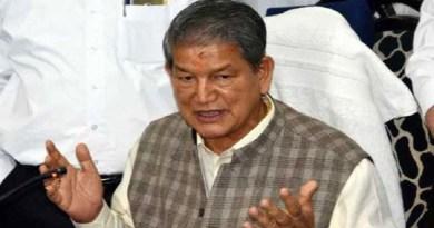 ब्रेकिंग: कोरोना संक्रमित उत्तराखंड के पूर्व CM हरीश रावत की तबीयत बिगड़ी, दिल्ली AIIMS रेफर