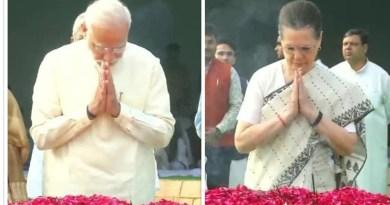महात्मा गांधी की आज 15वीं जयंती है। 2 अक्टूबर पर बीजेपी और कांग्रेस अलग-अलग कार्यक्रम कर रही है।