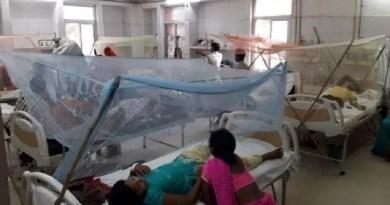 देहरादून में डेंगू का फौफ