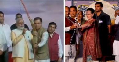प्रधानमंत्री नरेंद्र मोदी दिल्ली के द्वारका में रावण दहन कार्यक्रम में शामिल हुए। मोदी ने यहां 107 फीट के रावण के पुतले का दहन किया है।
