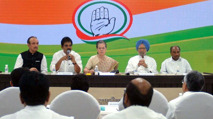 कांग्रेस की कार्यकारी अध्यक्ष सोनिया गांधी के पास फिलहाल पार्टी की कमान रहेगी।
