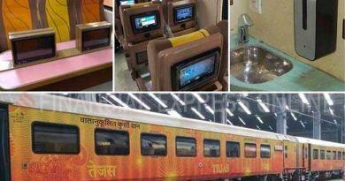 दिल्ली से लखनऊ के बीच जल्द शुरू होने वाली तेजस एक्सप्रेस को लेकर IRCTC को लेकर बड़ा फैसला किया है। अगर ट्रेन एक घंटे से ज्यादा लेट हुई तो आपको 100 रुपये का जुर्माना मिलेगा
