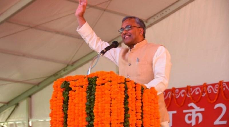 सीएम त्रिवेंद्र सिंह रावत ने किया बड़ा ऐलान