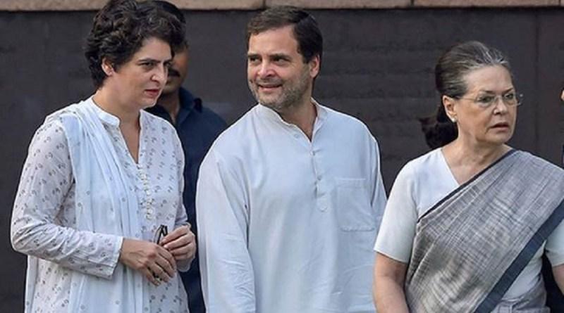 गांधी परिवार की वापस ली गई एसपीजी सुरक्षा