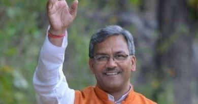 सीएम त्रिवेंद्र सिंह रावत ने सूबे के किसानों को बड़ी सौगात दी है